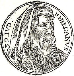 Hyrcanus_II
